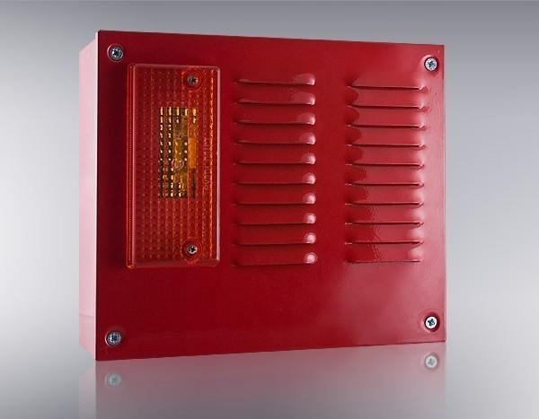 Požarna sirena SB 112F