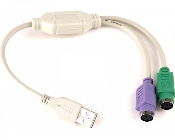 FAST ASIA Adapter USB (M) - 2xPS2 za miša i tastaturu (F) beli