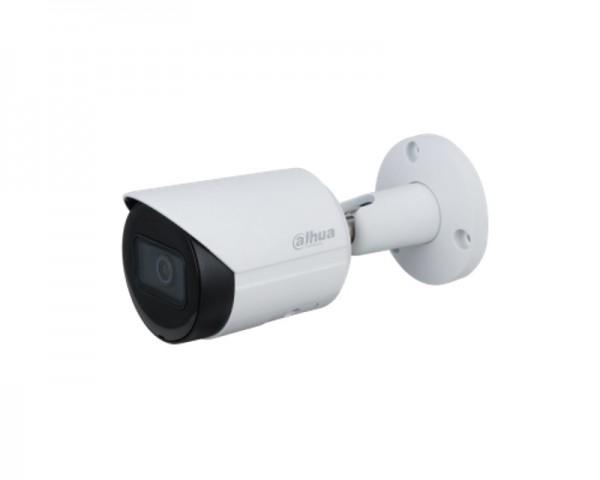 DAHUA IPC-HFW2231S-S-0360B-S2 2MP WDR IR Bullet Network Camera