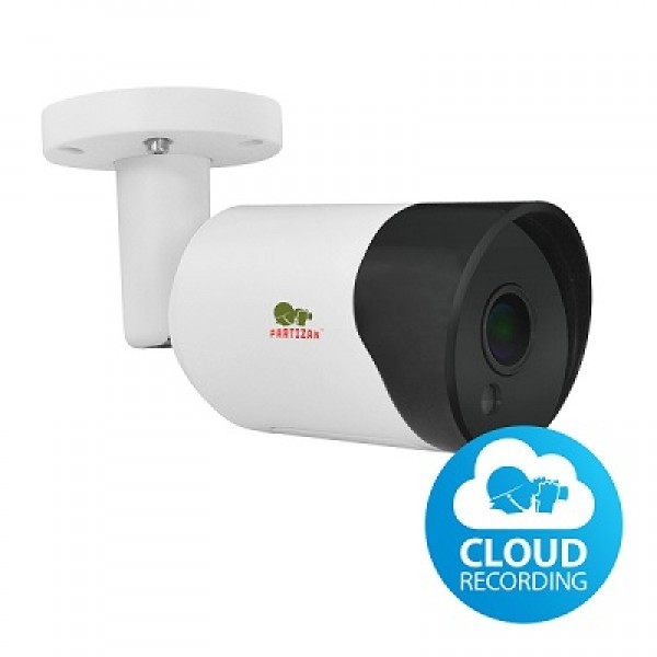 IPO-2SP kamera 2MP