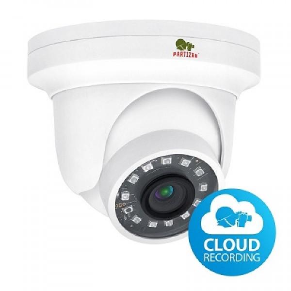 IPD-2SP-IR kamera 2MP
