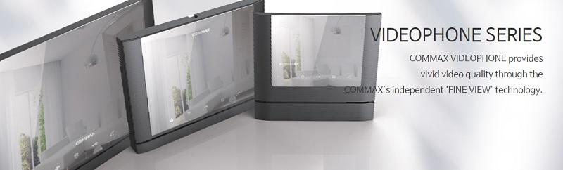 Kako pravilno izabrati i instalirati videointerfon Commax
